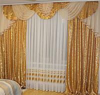 """Ламбрекен со шторами для гостиной """"Дана"""""""