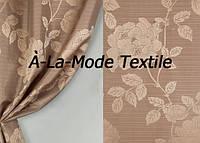Портьерная ткань Хрустальная роза карамель