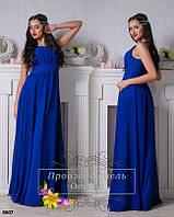 Шифоновое платье в пол размеры 42-44, 44-46