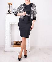 """Классическое платье с жакетом в комплекте """"Ангелина"""" от 48 до 62 размера"""