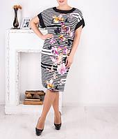 """Платье летнее больших размеров """"Амалия"""" от 50 до 64 и более"""