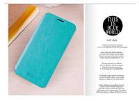 Чехол-книжка Mofi для телефона Lenovo A529 голубой blue
