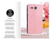 Чехол-книжка Mofi для телефона Lenovo A529 розовый pink