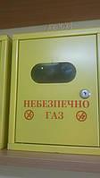 Ящики для газового счетчика G-4