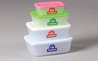 Контейнер для пищевых продуктов 1,5л 03041GR
