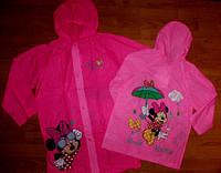 Дождевик для девочек Disney  92/98-104/122-128/134  рр.