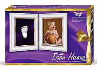 Набор для создания отпечатка «Беби ножка» Danko Toys