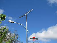 25Вт Уличный автономный фонарь с солнечной батареей