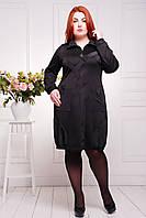 Платье большого размера Карина черное