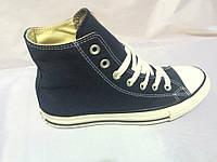 Кеды Converse All Star высокие синие Оригинал!