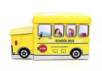 """Пуф детский складной """"Автобус"""" (цвет жёлтый) в детскую комнату 55х26х31 см"""