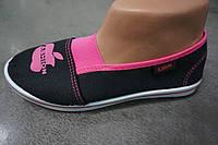 Женские очень удобные мокасины Apple Fashion (розовый цвет)