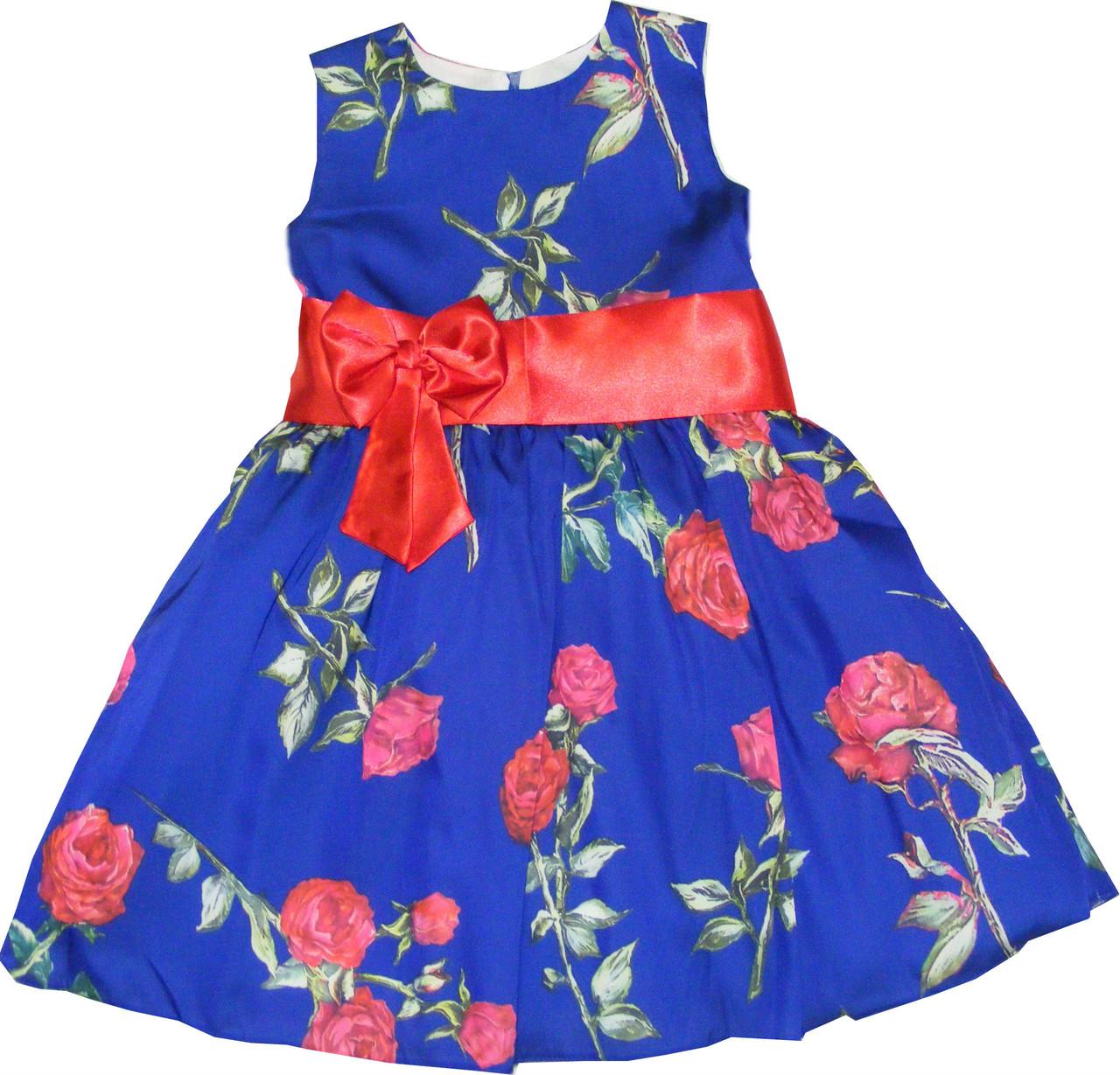 одежда боско для детей