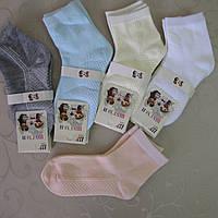 Носки для девочек 1-3 лет, Шугуан. Детские  носки, гольфы, носочки для девочек, фото 1