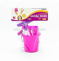 Детский игровой набор для уборки «Маленькая помощница»