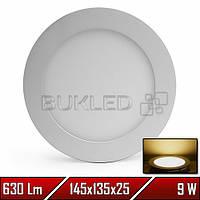 Светильник LED врезной круглый, 220 В, 9 Вт, Теплый Белый