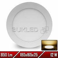 Светильник LED врезной круглый, 220 В, 12 Вт, Теплый Белый