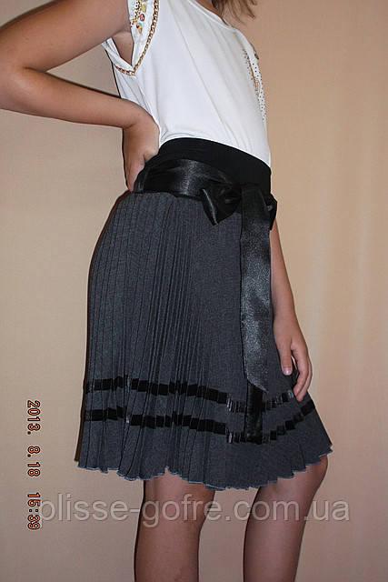 Гофре юбка с доставкой
