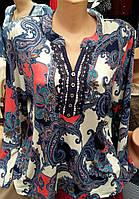 Нарядная батальная блуза