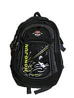 Городской рюкзак Hong Jun