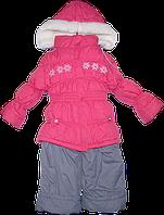 Детский зимний комбинезон (штаны на шлейках и куртка) на овчине, р. 86, 92, 98, 104