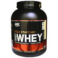 100% Whey Gold Standard Optimum Nutrition 2270g/73 порций (USA) Клубника