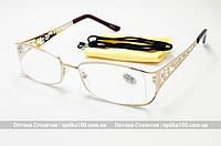 Очки для зрения с диоптриями (+) РМЦ 62-64. OPTICS 2180-15