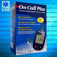Глюкометр On Call Plus / Он Колл Плюс + 50 тест-полосок On Call Plus