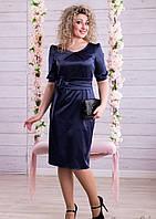 Роскошное Атласное Платье с Поясом Темно-Синее M-2XL
