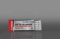 Аминокислота Beta-Alanine Compressed Caps