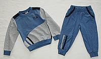 Спортивный костюм для мальчика 1-2-3 года