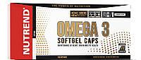 Жирные кислоты Nutrend Omega 3 120 softgel caps