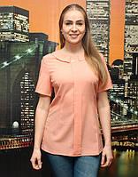 Блузка женская с воротником персиковая