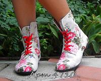"""Стильные тканевые сапожки-ботиночки """"Кеды"""""""