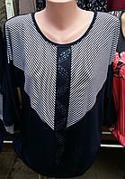 Женская футболка с полосатой вставкой