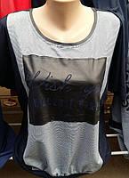 Женская футболка с черным рисунком
