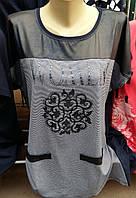 Модная футболка с темной спиной