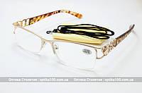 Очки для зрения с диоптриями +/- РМЦ 58-70. OPTICS 2180-07