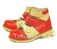 Ортопедическая обувь туфли р.27-30