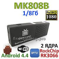 MK808B Android TV Box 2 ядра 1.6GHz + прошивка и настройка
