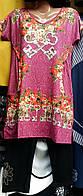 Стильный женский комплект футболка и капри , фото 1