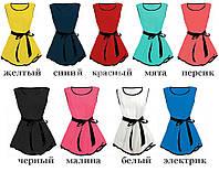 Женская нарядная шифоновая блузка - 9 цветов!