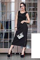 Элегантное женственное облегающее платье Черный