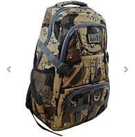 Рюкзак камуфляжный туристический.