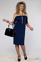 Двухцветное трикотажное платье с рукавом реглан три четверти большого размера 48-56