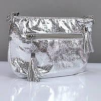 Серебристая женская сумочка Valenciy маленькая №24097