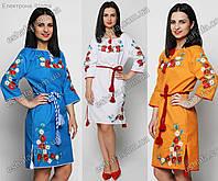 Женское вышитое платье гладью Марыся с маками, ромашками и васильками. 3 цвета
