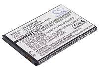 Аккумулятор для Samsung Galaxy S Lightray 4G 1500 mAh