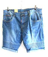 Мужские шорты джинса модные Полубатал
