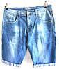 Мужские шорты джинса качественные Полубатал